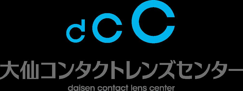 大仙コンタクトレンズセンター